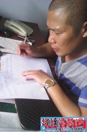 重庆开州:一条催债短信竟引来死亡威胁